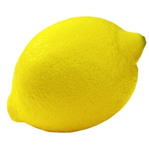 Imagen de Limones extra