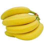 Imagen de Plátanos de Importación (Bananas)